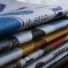 日経新聞を無料で読む方法|楽天証券を使っている方はぜひ