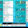 【S6最終レート1945】初手ダイマ受け攻めサイクル