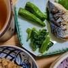 【旬の食材】美味しいツルムラサキのお浸しの作り方。