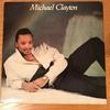 Michael Clayton / Michael Clayton