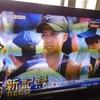 東京マラソンの大迫選手の日本新記録に感動!