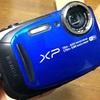 水中カメラはレンタルの時代!DMMレンタルで防水カメラをレンタルしてみた(レビュー/口コミ)