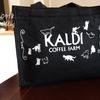 KALDIネコの日バッグ