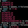 gulp.js で TypeScript をコンパイルするプラグインを作った