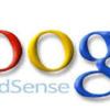 【Google AdSense 半日でスピード合格??しかし・・・】