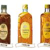 サントリー角瓶の味や種類・評価/白角・業務用・復刻版の違いを解説
