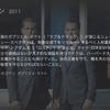 【悲報】海外ドラマ「SUITS/スーツ」がプライムビデオ対象外に!