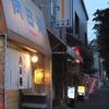 もっと!こーひーSELECTION と レディスハウス /北海道札幌市