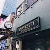 大阪 梅田 「ROUTE271」いつも行列のパン屋さんのバゲットはやっぱり美味しかった(^_^)