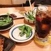 【茨城県つくば市】スパ湯~ワールド。人が少なめのおすすめスポット