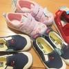 不器用で靴を履くのが苦手な幼稚園児の靴選び ~ありがとうAmazon primeワードローブ~