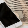 【会計】スマホ費用計上│iPhoneを経費として確定申告