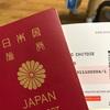 海外旅行でプライオリティパスを使用してみよう!香港のラウンジ情報