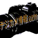デジカメ情報.com