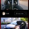 【アプリ】カスタムキング『カスタムカー・バイクSNS』の感想