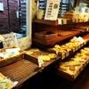 東京都町田市のおいしいパン屋「パンステージエピソード」