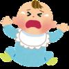 赤ちゃんを置くとぐずり泣く。これいつまで続くの??その理由とパパでもできる対処法も