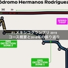F1 メキシコグランプリ 2019 コース概要と2018年の振り返り