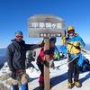 〈個人山行〉冬期黒戸尾根より登る甲斐駒ヶ岳
