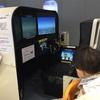【搭乗記】JAL JL25便 羽田→北京 エコノミークラス 久々のJALは安定のクオリティでした
