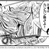 もう何年も前ですが「牡蠣小屋」での食べ放題のためはるばる三重県まで出かけたことがあります。ええ堪能しましたとも。