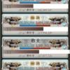 【グラブル】4月風古戦場お疲れさまでした!(35000位入ったよ!)