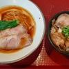 【ラーメン探訪記】麺屋さ近 二代目:醤油ラーメン+チャーシュー丼