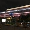 【搭乗記】台北(桃園)ー福岡 エバー航空106便 エコノミークラス利用