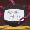【魔法陣グルグル】第16話感想 やってない!Aまでだ!byニケ【2017年夏アニメ】