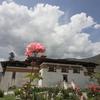 幸せの国☆ブータンを訪ねて 〜 ブータン観光 Day1 ティンプー(Thimphu) 〜