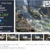 【Unity Holiday Sale】最高に美しい川シェーダの決定版!Unity上で川のモデリングを行い、流れをコントロールするシェーダでリアルな川を作る基礎編「R.A.M - River Auto Material」// 138アセット全品50%OFF!アセットストアの大セール Vol.6