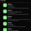 【Android】続・端末標準の電話機能でSIPを使う方法(受信・送信)【GalaxyS7】