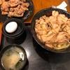 伝説のすた丼を久しぶりに食べてみたo(^▽^)o