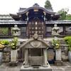 【京都】『佛光寺本廟』に行ってきました。  刀剣 京都観光 一人旅
