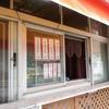 「軽食エイ」の「ドライチーズカツカレー」 450円 #LocalGuides