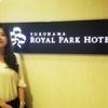 母の誕生日@横浜ロイヤルパークホテル フランス料理 ルシエール