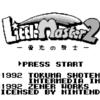 【懐かしい】10年ぶりにプレイしたゲーム!【リトルマスター2】