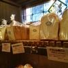 【松戸ランチ】ツオップのグラハム食パンに業務スーパーのピーナッツバター(中国産)を塗って食す。