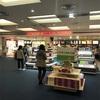 高松空港の国際線 入国審査後はほぼお店なしの地獄なので注意