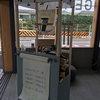JR東小金井駅~JR武蔵小金井駅 高架下で工作 KNOWLEDGE ROOM「VIVISTOP」