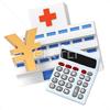 医療費控除の対象は何?医療費が10万円超えたら確定申告してみましょう