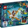 レゴ(LEGO) エルフ 2018年前半の新製品画像が公開されています。