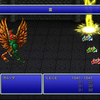 FF3Pリマスター、白魔導師一人旅の怪鳥ガルーダ戦