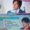 NHK 小出恵介のスキャンダルde 10日からの放送予定の『神様からひと言~なにわ お客様相談室物語~』を中止