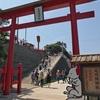 元乃隅神社(長門市)
