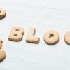 ブログを始めて一ヶ月が過ぎましたが、ブログって楽しいですね