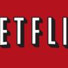 海外の反応「Netflixの顧客満足度が94.5%に上昇!」