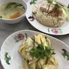 シンガポールのローカルフード!海南チキンライス「新瑞記鶏飯」の感想