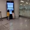 香港よりデジタルサイネージ事情