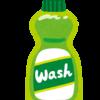 食器用洗剤を「arau.」に変えました